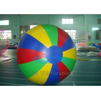 Quality Inflatable Mega Ball Rainbow Balloon For Grassland Amusement Games for sale