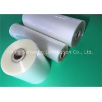 Quality High Transparency PET Laminating Film Roll Anti Vandalism With Glue EVA for sale