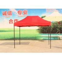 Quality Pop Up Red 10x10 Canopy Tent With 500D Oxford Fabric , Black Coated Steel Frame for sale