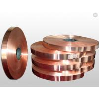 copper foil strip for CCL, electronics shielding and heat radiation, Manufactures