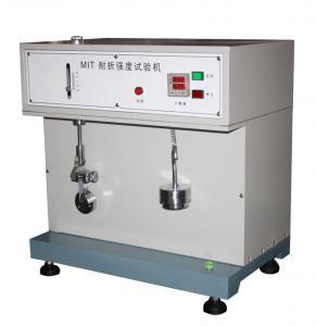 TAPPI-T423PM ASTM-D2176 JIS-P8115 Paper Testing Machine Manufactures