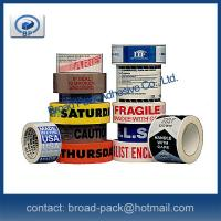 Buy cheap packing tape with company logo from wholesalers