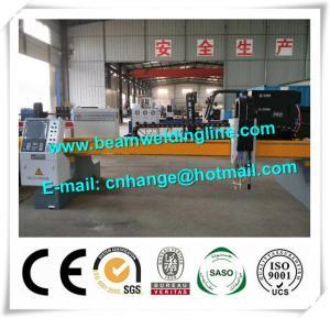 CNC Plasma Cutting Machine In H Beam Welding Line , Plasma Flame Cutting Machine Manufactures