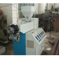 PVC Water Bath Method Blown Film Extrusion Machine φ45mm Screw  Diameter Manufactures