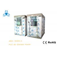 Quality Four People Stainless Steel Air Shower , Air Showers For Clean Rooms With Fingerprint Machine for sale