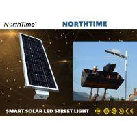Buy cheap High Brightness 7 Rainy Day Solar Powered LED Street Lights With 120° Beam Angle from wholesalers