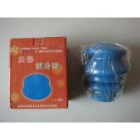 Rubber Cupping Set - Kang Xing Brand Manufactures