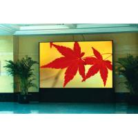Professional HD P4 LED Video Wall For Airport / Led Display Panel Manufactures