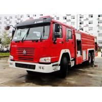 China SINOTRUK HOWO Modern Fire And Rescue Vehicles Sprinkling Truck Equipment on sale