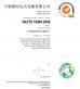 Ningbo Aotu Motor Parts Imp.&Exp. Co., Ltd Certifications