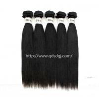 Silky Smooth Unprocessed 100% Chinese Virgin Human Hair Long Hair Weft Manufactures