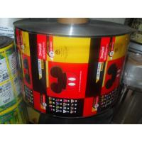 Buy cheap Customized Printing Plastic Film In Rolls For Automatic Packaging For Candy , Cookies, Sugar from wholesalers