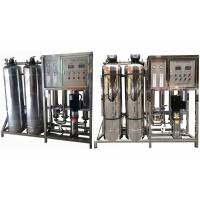 Quality Reverse Osmosis Drinking Water Treatment System 380V 220V Small 1000LPH RO Plant for sale