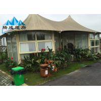 Outdoor Canvas Bell Tent With Luxury Liner And Hard Pressed Extruded Aluminum Alloy Manufactures