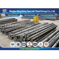 AISI D2 Tool Steel Forged / Hot Rolled Steel Rod for Cold Working Manufactures