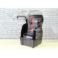 JTC TM-800AQ OmniBlend V Heavy Duty Professional Blender With Sound Cover Manufactures