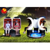 Commercial Attractive 3d Vr Glasses XD 3D Motion Theater For Game Manufactures