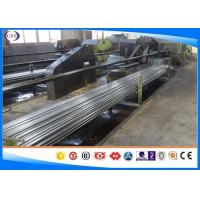 DIN 2391 Precision Cold Rolled Carbon Steel SAE1010 Alloy Steel Grade Manufactures