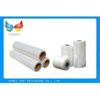 Professional PVC Shrink Film Protective Greenhouse Plastic , 30-50mic Thickness Manufactures