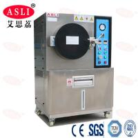 Customized High Pressure HAST Accelerated Aging Test Chamber Steam Aging Tester Manufactures