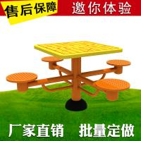 Board Table Outdoor Workout Machines For Adults Galvanized Steel Pipe Manufactures