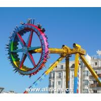 China amusement park games for sale rotary rides flying big pendulum on sale