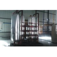Buy cheap Medical / Industrial Oxygen Plant 440V 1000Kw Liquid Nitrogen Generator from wholesalers