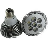 High Power PAR30 led light 7W Manufactures