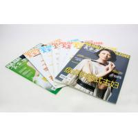 Quality Custom SoftCover Magazine Printing Services With Glossy Lamination for sale