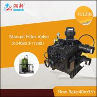 Runxin Manual Filter Control Valve F112BS with 40M3/H Flow Rate For Water Filter Manufactures