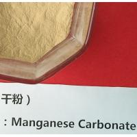 MnCO3 Natural Magnetic Materials Manganese Carbonate Powder For Magnetic Material Manufactures