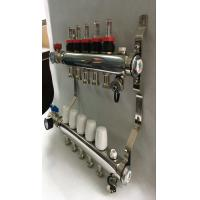 SS 304  Water And Gas Flow Meter Hydronic Heating Manifold For House Manufactures