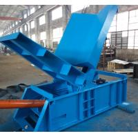Buy cheap 5T Hydraulic Steel Coil Slitting , 1200mm Width And 1200mm D Coil from wholesalers