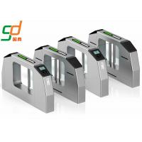 RS Security IR Sensor Swing Barrier Gate Turnstile With Shock Proof Function Passage Manufactures