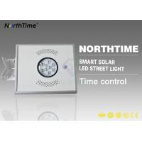 All - In - One LED Solar Powered Street Lights Residential Ra85 130lm / w Manufactures
