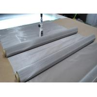 Alloys Nickel Mesh Screen 1-200 Mesh Cosrrosion Resistance 0.5-1.5m Roll Width Manufactures
