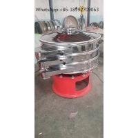 Quality Carbon steel vibrating screen supplier ultrasonic sieve machine for sale