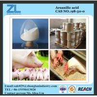p-Arsanilic acid export to U.S.A,CAS NO.:98-50-0 Manufactures