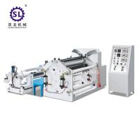 China Paper Automatic Slitting Machine Surface Rewinding Type Electric  Working Way on sale