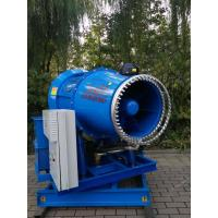 Buy cheap Simple Dust Control System Mist Fog Cannon Water Mist Machine In Quarry Use from wholesalers
