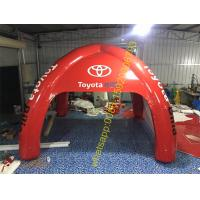 toyota inflatable event tent for sale Manufactures