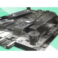 High precision electric plastic frame mould, ABS+PC to injection molding with tight tolerance. Precision to 0.01mm Manufactures