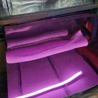 Buy cheap 304 Purple PVD Stainless Steel Sheet-stainless steel mirror sheet-PVD stainless from wholesalers