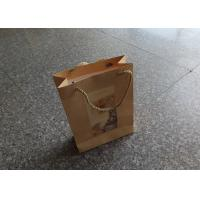 China Promotional Paper Shopping Bags 8.5g Net Weight Eco - Friendly ISO Certification on sale