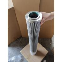 Buy cheap INDUFIL Replacement Filter Elements INR-Z-620-CC25-V from wholesalers