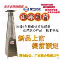 High Efficiency Outdoor Stand Up Electric Heaters , Tall Propane Patio Heaters Manufactures