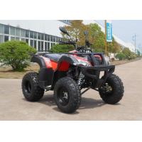 Kandi EEC Racing 200CC ATV Automatic 8 / 10 Inch Tire With Reverse Manufactures