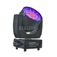 DMX Control Mode LED Wash Moving Head Linear Smooth Dimmer From 0 - 100% Manufactures