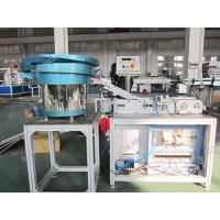 Automatic Cap Assembly Machine For 2 Parts Birds Nest Cap Swallow Nest Caps Manufactures