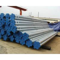 1/2 - 8 Schedule 80 Galvanized Steel Pipe Threaded Schedule 40 Steel Tube Manufactures